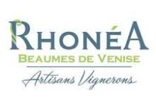 Rhonéa Beaumes-de-Venise - Espace de réception