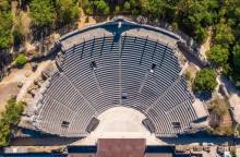 Roman Theater in Vaison-la-Romaine