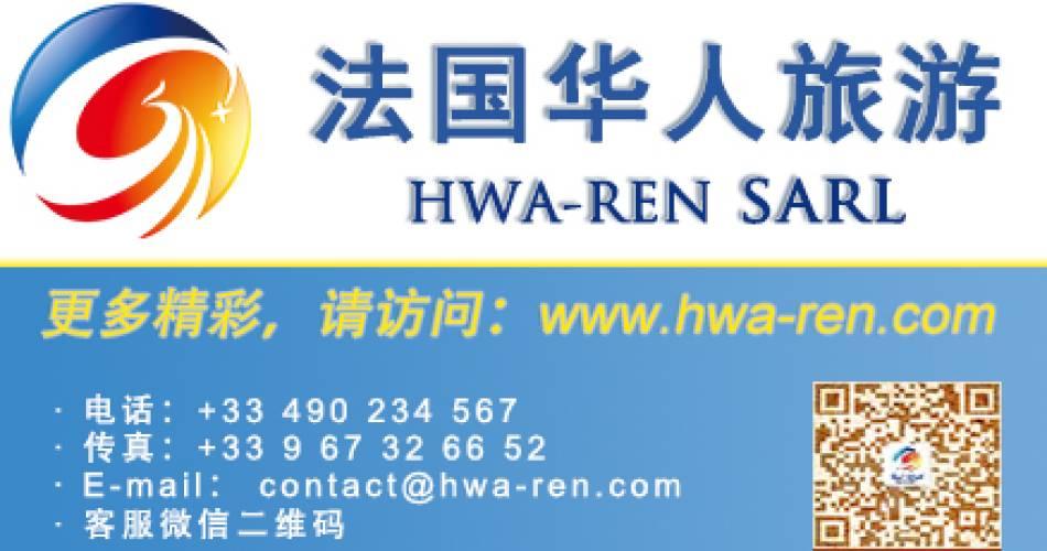 HWA - REN@Droits gérés © Hwa-Ren